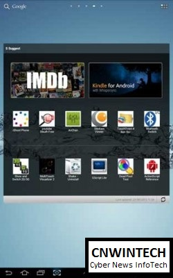Full Performance Review: Samsung Galaxy Tab 2 10.1 P5100, Latest Software, Increased Performance